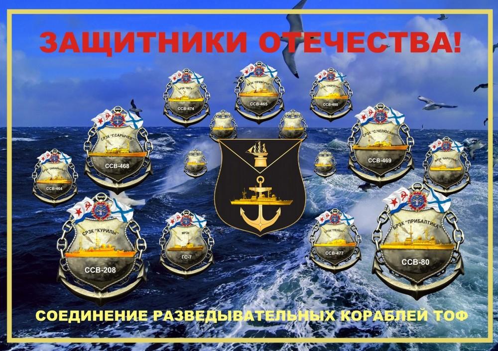 38 бригада тихоокеанского флота осназ