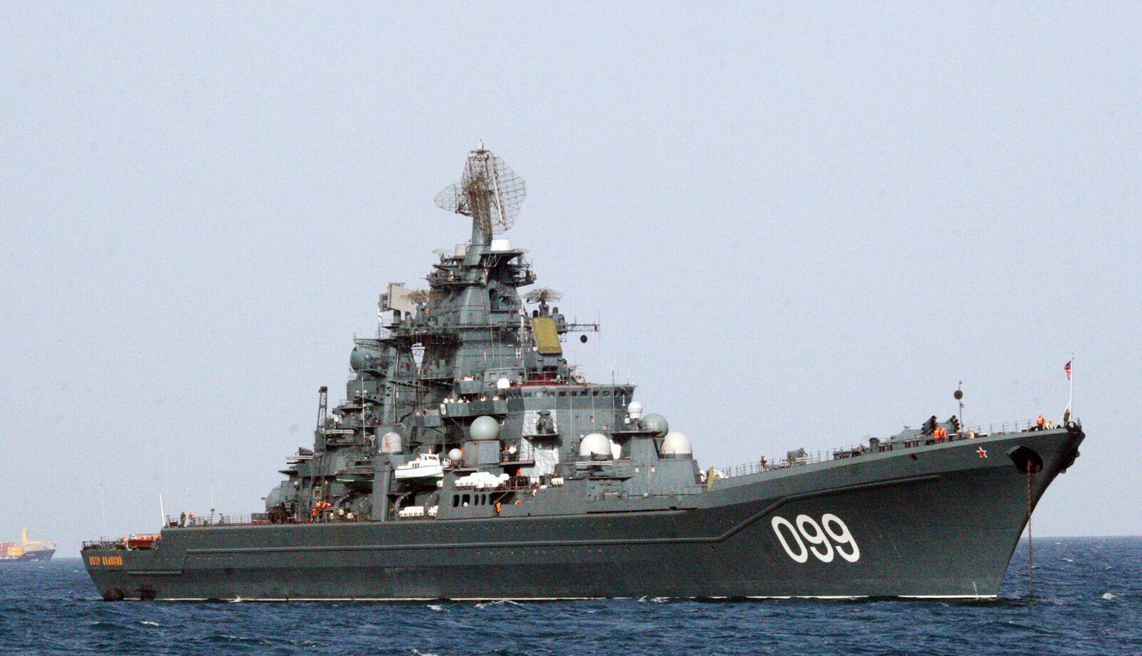 крейсер Петр Первый