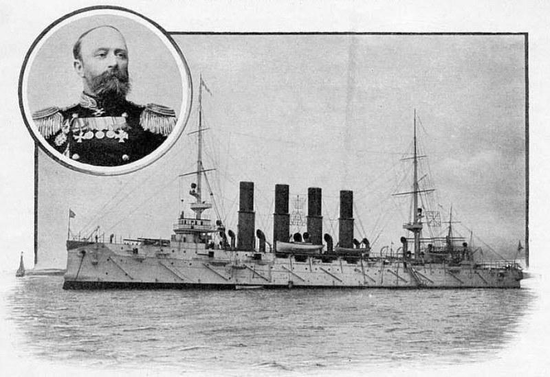 """Картинки по запросу Капитан канонерской лодки """"Кореец"""" Г.П. Беляев"""